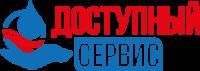 доступный сервис логотип