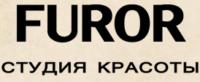 Фурор салон красот логотип