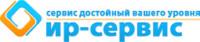 ИР-СЕРВИС ООО логотип организации