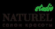 Naturel studio красота и косметология логотип