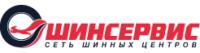Шинсервис логотип