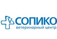 Сопико - Ветеринарный центр в Москве