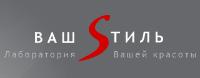 ваш стиль логотип компании