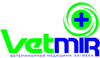 Ветеринарная клиника в Москве - ВЕТМИР