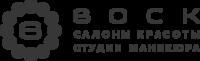воск салон красоты логотип фирмы