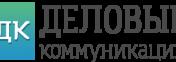ДелКом колл-центр